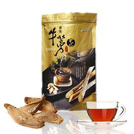 青玉牛蒡茶 原味牛蒡茶片 1包 300g  天然牛蒡製成