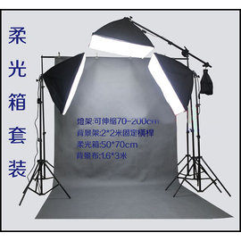 ~eYe攝影~攝影棚組 背景架 2.8M寬^~3M高 左右燈罩  頂燈 含燈架 K架 可自