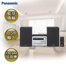 Panasonic 國際牌薄型藍牙/USB組合音響 SC-PM250 /SCPM250 /SC-PM250-S **免運費**