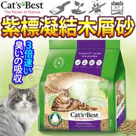 德國CAT'S BEST~凱優木屑粒^(凝結^)~長毛貓 2.25KG5L