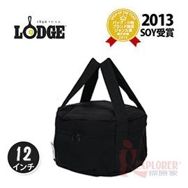 探險家戶外用品㊣A1-12 美國LODGE 12吋荷蘭鍋提袋 鑄鐵鍋收納袋 攜行袋 鍋袋 裝備袋餐具袋