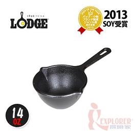 探險家戶外用品㊣LMP3 美國製LODGE 14oz鑄鐵醬料鍋 奶油熔鍋 義大利醬配料鍋 (免開鍋)
