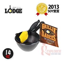 探險家戶外用品㊣LMPK 美國製LODGE 14oz鑄鐵醬料鍋 (附刷子) 奶油熔鍋 配料鍋 (免開鍋)