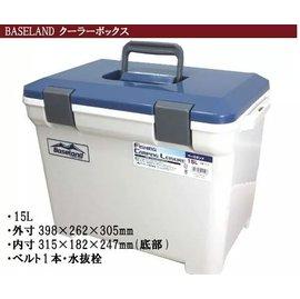 ◎百有釣具◎日本製Baseland   ASTAGE (A牌)保冷冰箱 15L~CP值超高