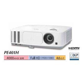NEC PE401H 投影機WUXGA 教室 演講室 會議室 可透過1080p 清晰影像與