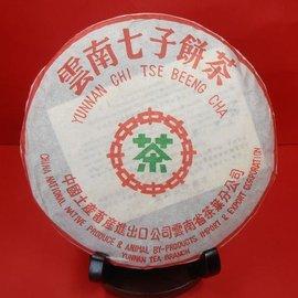 ~歡喜心茗茶~~雲南七子餅茶~收藏品~中茶牌綠字~普洱茶餅,熟茶357克 1餅,超 售出,