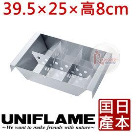 探險家戶外用品㊣665749 日本 UNIFLAME 關東煮鍋 (日本製) 不鏽鋼火鍋 可用在BBQ烤肉架 燒烤爐