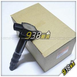 938 三菱正廠中華件 SAVRIN 2.4 GRUNDER 2.4 考耳 高壓線圈 CO