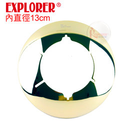 探險家戶外用品㊣GU0607反光燈罩(銅)不鏽鋼台灣製汽化燈罩 反射燈罩 北極星 天蠍星 SunnGas SOTO可參考
