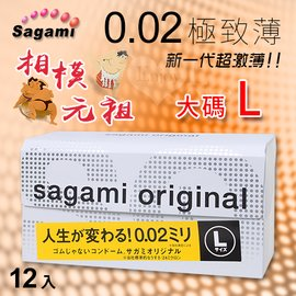 ~夢娜情趣用品~Sagami~相模元祖~002超激薄衛生套L~加大 12片