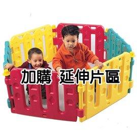 【紫貝殼】『SL05-6』【CHING-CHING親親】加購 PY-01 兒童安全遊戲 圍欄/柵欄 - 單片加板 (一般延伸片、基本門欄片)