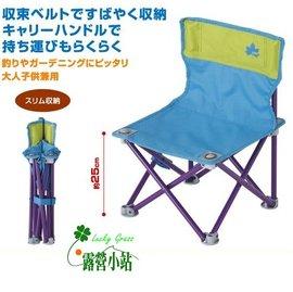 大林小草~【73170013】日本LOGOS雙色野營椅藍/綠 休閒椅 導演椅 兒童椅 折疊椅