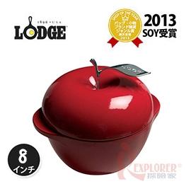 探險家戶外用品㊣E3AP40 美國LODGE 8吋紅蘋果法琅鍋 鑄鐵琺瑯鍋 不沾鍋 (免開鍋免養鍋)