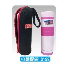 太和工房保溫瓶保護袋(拉鍊)