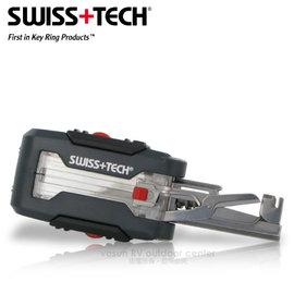【美國 Swiss + Tech】Micro-Wrench 7-in-1 隨身迷你板手工具組鑰匙圈.多功能工具組鑰匙圈七合一/螺絲起子.LED手電筒.輔助照明/ ST11200