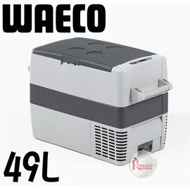 探險家戶外用品㊣CF-50 德國WAECO 49公升行動冰箱 電冰箱 汽車用冰箱 德國壓縮機 (非Indel B
