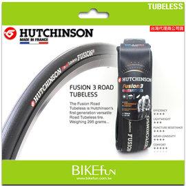^( 貨^)哈金森HUTCHINSON 融合FUSION 3 Tubeless無內胎輪胎,