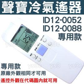 ^(開機率99^%^)萬用冷氣遙控器 620合1 ~萬用~各廠牌全機種冷氣 冷暖 變頻 分