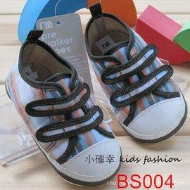 小確幸BS004淺藍格紋防滑底寶寶鞋 嬰兒鞋 學步鞋