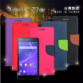 MYstyle for SONY Xperia Z2a  D6563 雙色糖果 斜紋支架側