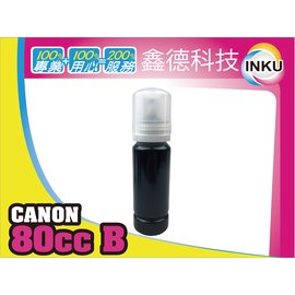 ~INKU~~Canon 100cc 黑色 特級奈米寫真墨水 填充墨水 不阻塞 廠製