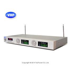 UR~V21 Promic VHF 雙頻道無線麥克風 2選1 音質清晰自然