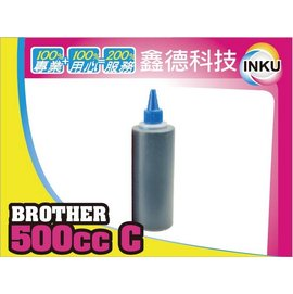 ~INKU~~Brother 500cc 藍色 特級奈米寫真墨水 填充墨水 不阻塞 廠製