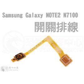 現場維修 Samsung Galaxy NOTE2 N7100 開機排線 開機按鍵 NO.