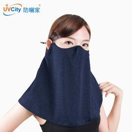 ~UVCity~抗UV防風透氣遮陽版面罩 ~ 丈青色~ 臉部頸部防曬 透氣舒適 機車族