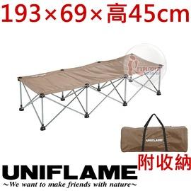探險家戶外用品㊣680261 日本 UNIFLAME 行軍床193*69*高45cm 摺疊休閒床 折疊床 露營床 躺椅