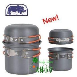 大林小草~【K-1】犀牛RHINO 單人輕便套鍋 輕量鋁鍋 個人碗 個人鍋具