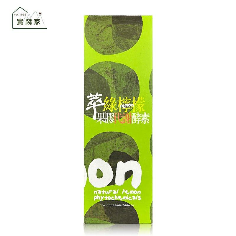 達觀.萃綠檸檬果膠代謝酵素液750ml 罐