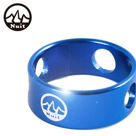 探險家戶外用品㊣NT0103B(藍) 努特NUIT圓形鋁合金調節環 3孔調節片 調節拉繩片 營繩扣 6061鋁合金