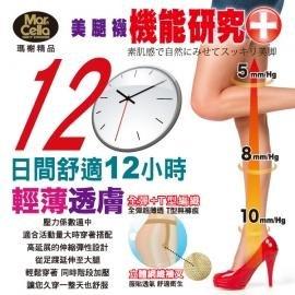 ~褲襪小姐~瑪榭機能研究 ~輕薄腳型健康護理褲襪 M^~L^(膚^)MA~11382
