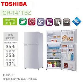 TOSHIBA 東芝359L二門變頻抗菌電冰箱GR-T41TBZ /GRT41TBZ **免費基本安裝**