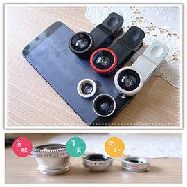 【Q禮品】B2164 3合1手機魚眼鏡頭/三合一外接鏡頭夾子魚眼微距廣角自拍神器 iphone HTC SONY Samsung 紅米小米