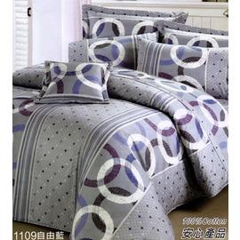 ~GiGi居家寢飾 館~^~台製 寢飾系列^~可訂製精梳棉 純棉 單人床包 單人兩用被組~