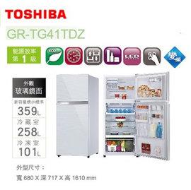 TOSHIBA 東芝359公升變頻玻璃鏡面雙門電冰箱GR-TG41TDZ/GRTG41TDZ **免費基本安裝**