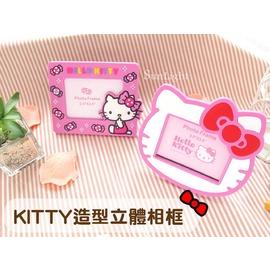日光城~Hello Kitty 立體相框,凱蒂貓 磁鐵相框 蝴蝶結 貓 ^(5445^)