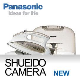 集英堂写真機~全國~PANASONIC 國際牌 NI~L800 N 蒸氣 無線 電熨斗
