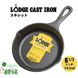大林小草~【L3SK3】美國Lodge Skillet 美國製 6.5吋經典鑄鐵平底鍋/16.5cm 鑄鐵鍋/荷蘭鍋/煎鍋