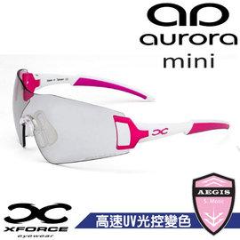 【XFORCE】Aurora Mini 高速UV光控變色運動眼鏡.防風太陽眼鏡.自行車風鏡/專為女性.兒童設計.低風阻鏡架.100%抗紫外線/2239E 桃紅/白