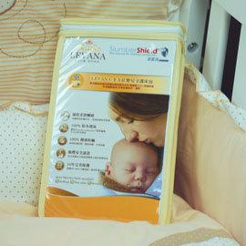 LEVANA 全方位嬰兒守護床包