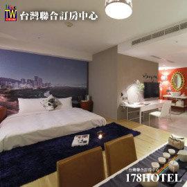 【代訂房】承億文旅-淡水吹風(Hotel Day+).右岸/左岸家庭房 住宿3899元(含早餐)