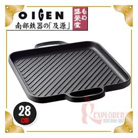 探險家戶外用品㊣CA-031S 日本製盛榮堂 南部鐵器 28CM橫紋鐵板燒肉烤盤 煎盤 鑄鐵烤盤 可用於電磁爐 非SNOW PEAK