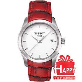 TISSOT 瑞士天梭 T~Trend Couturier Lady 簡約腕錶~紅 32m