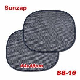 Sunzap 免吸盤 遮陽圓弧M^(2入^) 44x48cm SS~16