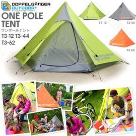 探險家露營帳篷㊣T3-12 日本DOPPELGANGER營舞者 印地安帳 (萊姆綠) 印第安帳篷.帳蓬.非logos