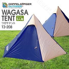 探險家露營帳篷㊣T3-208 日本DOPPELGANGER營舞者 印地安帳 (和風藍) 印第安帳篷.帳蓬.非logos