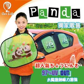Car Life:: 汽車側窗遮陽~萌熊~網紗靜電遮陽圓弧^~panda超 ^~ 販售~3